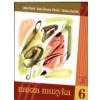PWM Stachak T., Tomera-Chmiel I., Florek L. - Nasza muzyka 6. Podręcznik do kształcenia słuchu i rytmiki dla szóstej klasy szkoły muzycznej I stopnia